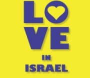 Love in Israel: 65 short love stories - a review