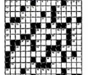 An Error in the Crossword - Letter