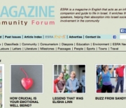 ESRA Magazine: Now a page-turner on the web