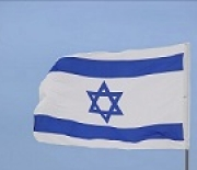 Chairmans message - Ensuring a Strong Israel after Balfour