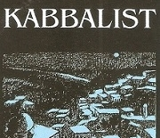 The Kabbalist - A Book Review