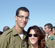 Parental fears and the IDF
