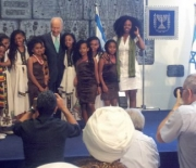 ESRA and the President of Israel
